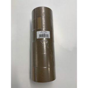 Emballasjetape PVC 50mmx66m brun(6)