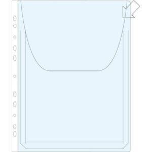 Plastlomme A4 topp eksp m/kl.180my (25)